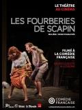 Les Fourberies de Scapin (Comédie-Française / Pathé Live)><div class =
